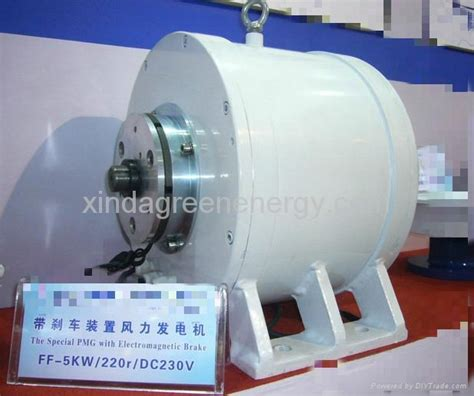5kw wind permanent magnet generator with brake system