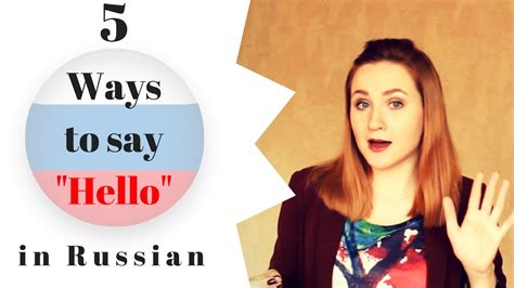 5 Yellow Things To Say Hello To by Russian Phrases Part 1 5 Ways To Say Hello In Russian