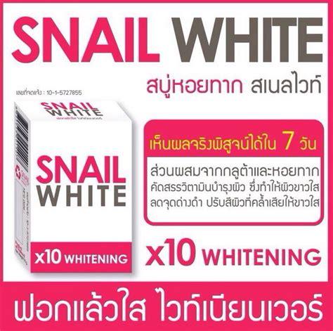 Snail White Original Thailand 5 Gram 1 snail white soap 10x whitening power 70g thailand best selling products