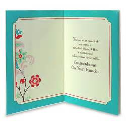 promotion greeting card at best prices in india