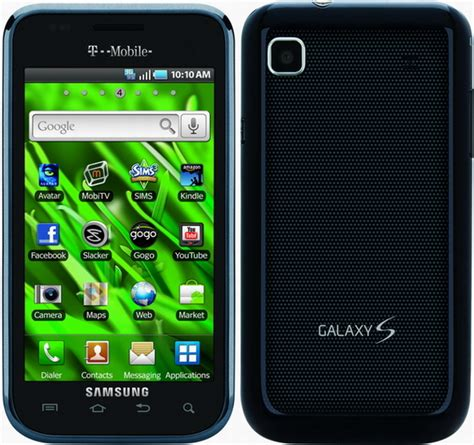 How To Upgrade Samsung Galaxy S Vibrant To Android 22 | samsung galaxy vibrant rootear android