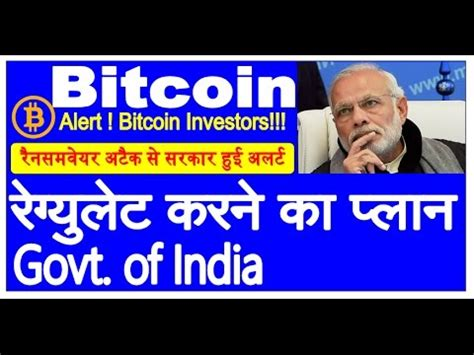 bitcoin zee news bitcoin news in hindi big update by pm narendra modi zee