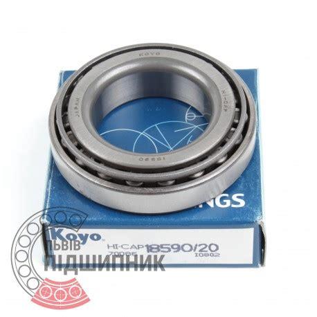 Bearing Taper 3384 20 Koyo tapered 18590 18520 koyo tapered roller bearing koyo price photo description parameters