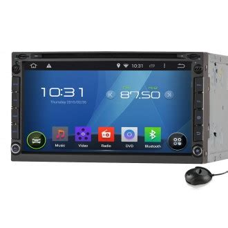 universal 6.95 inch android 4.4 car stereo dual core 2 din