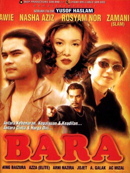 film malaysia janji diana bara filem wikipedia bahasa melayu ensiklopedia bebas