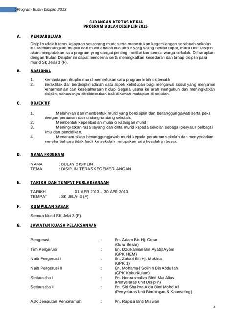 format laporan disiplin murid kertas kerja bulan disiplin