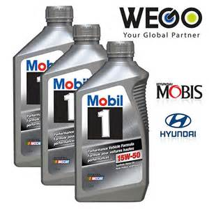 Hyundai Mobis Products Hyundai Mobis Genuine Engine Auto Lubricant Wego