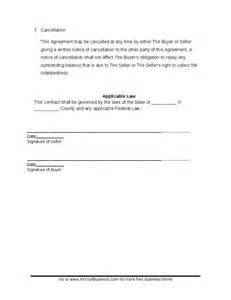 sample revolving credit contract   hashdoc