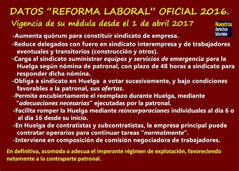 reforma laboral 2016 nuestros derechos laborales reforma laboral oficial
