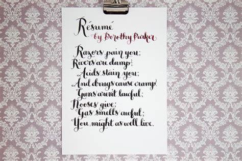 dorothy resume poem resume a dorothy poem original calligraphy artwork