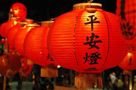 meanin of chinese lanterns at new years living lanterns 1 from china with daily dose of