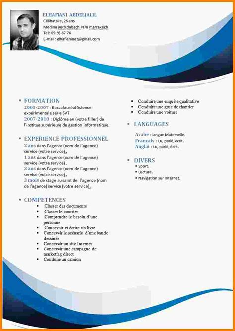 Resume Template Pdf Free by 12 Template Cv Word Gratuit Lettre Officielle