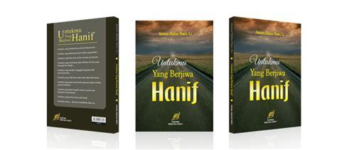 Muhammad Nabiku Cover buku untukmu yang berjiwa hanif toko muslim title