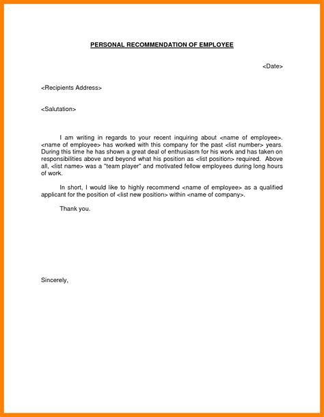 Employment Reference Letter Exle Australia 7 Exle Of Recommendation Letter For Employment Emt Resume