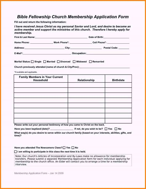 church membership application template church member information form template templates