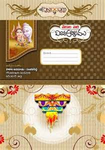 indian wedding program cards design templates psd free indian wedding banner psd template free wedding