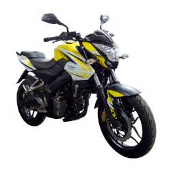 Suzuki Rouser Motortrade Kawasaki Motorcycles Bajaj Rouser 200ns