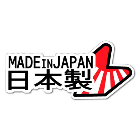 Sticker Jdm By Jdm Garage Shop made in japan leaf jdm sticker decal drift car
