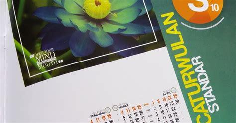 Hangtag Lebel Harga Tag Harga Dan Tali Samson jual kalender murah di singkil cetak sablon murah