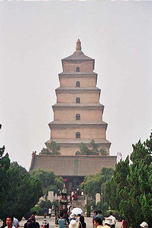 pagoda kiel ŝjiano vikipedio