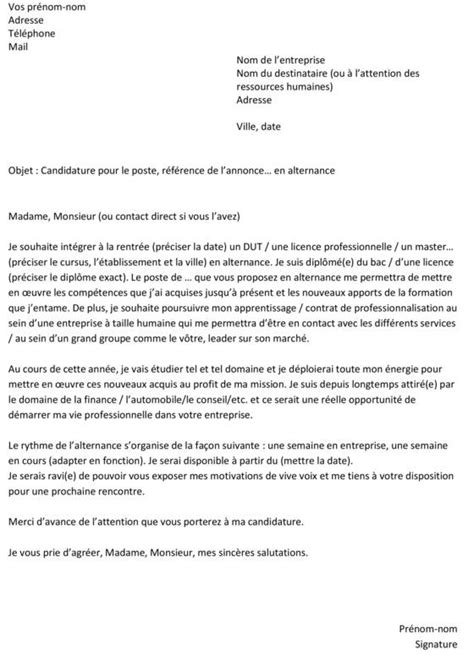 Lettre De Motivation Ecole Formation En Alternance lettre de motivation pour une alternance un exemple