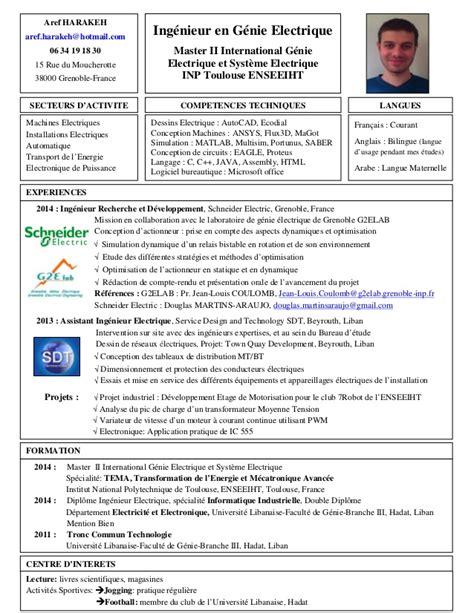 Designer Resume Samples by Cv Aref Harakeh English French
