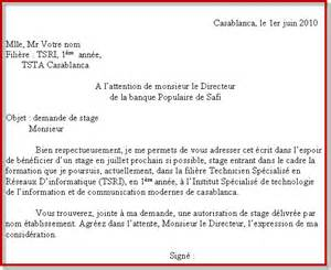 Exemple De Lettre De Demande De Stage Ouvrier Demande D Emploi Exemple En Fran 231 Ais Gratuit Employment Application