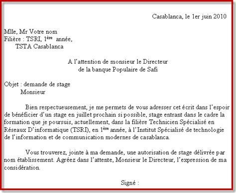 Exemple De Lettre Demande De Stage Gratuit demande d emploi exemple en fran 231 ais gratuit employment