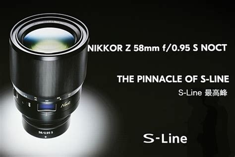 nikon z 24 70mm f/2.8, 58mm f/0.95 s noct and 14 30mm f/4