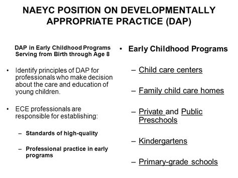 developmentally appropriate practice in early childhood programs serving children from birth through age 8 developmentally appropriate practice ppt
