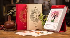 25 best new year 2016 wall desk calendar designs for inspiration dsgns calendars inspiration