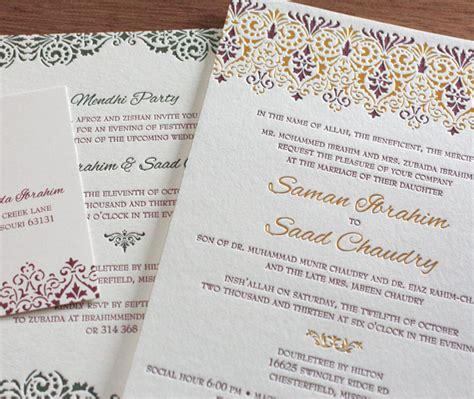 arabic wedding card templates letterpress wedding invitation gallery vintage