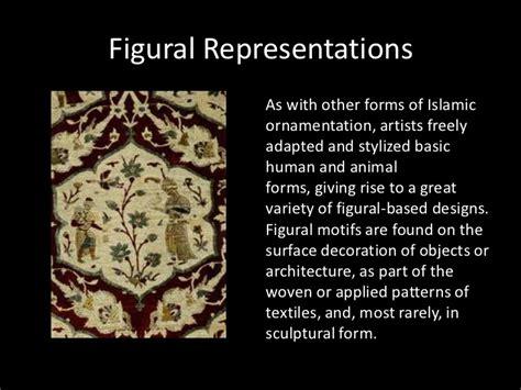 islamic ornamentation pattern four components of islamic ornamentation