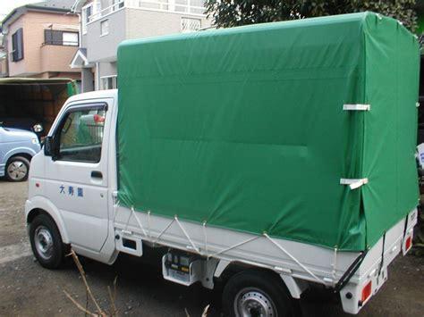 pickup truck awning kei truck canopy covering mini trucks pinterest