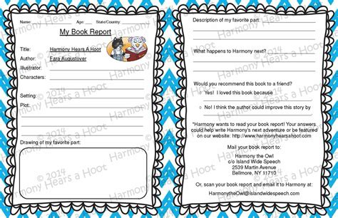 hoot book report book report template book covers