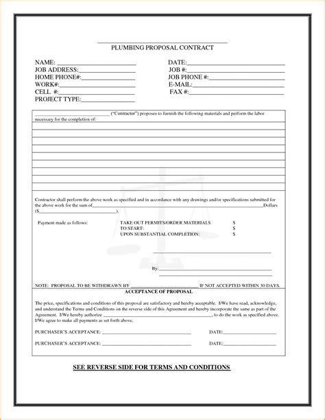 work proposal template 9486121 png loan application form