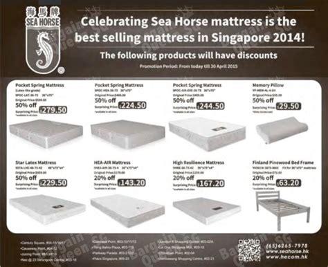 Singapore Seahorse Mattress mattress promotion sea till 30 apr 2015 bq sg