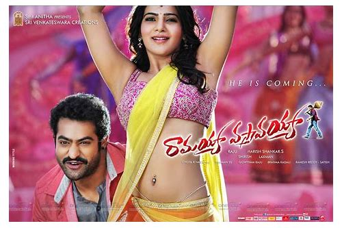 ramaiya vastavaiya alle video songs herunterladen hd telugu