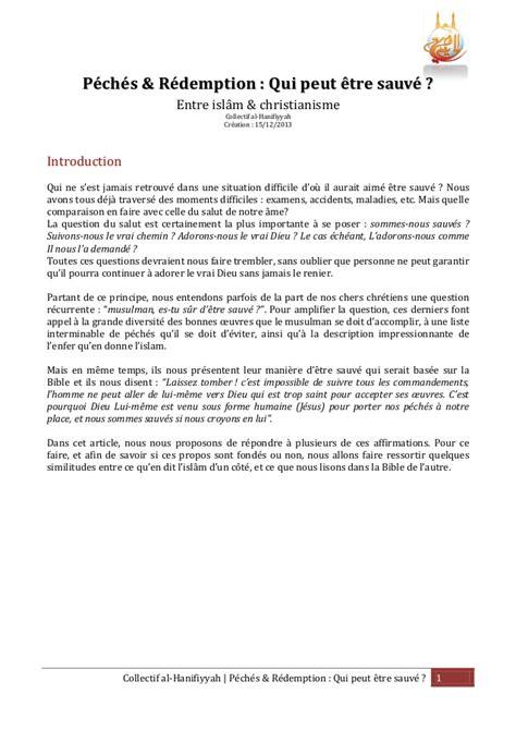 Otolaryngologist Description by P 233 Ch 233 S Et R 233 Demption Entre Islam Et Christianisme Qui Peut 234 Tre Sauv 233