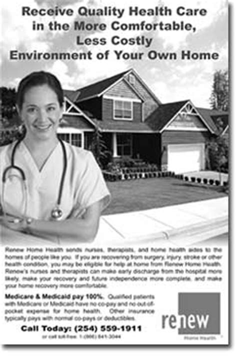 home health ad design