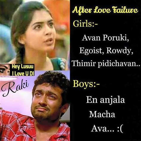 download love failure songs in tamil more images love failure quotes for boys in tamil inspirational