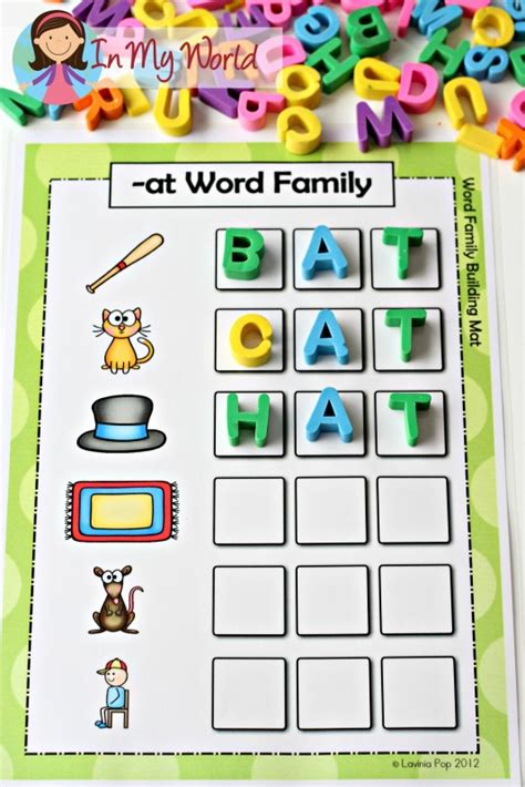 Printable Word Building Games | sight words and word families in my world