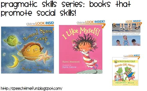 social skills picture book pragmatic skills series books that promote social skills