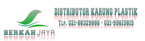 Karung Kain Bekas distributor karung plastik baru dan bekas