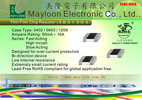 fusible chip resistor fusible thin chip resistors 28 images fcr1206j10r neohm te connectivity smd chip resistor