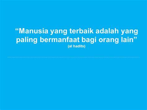 yang bukan termasuk program layout artikel adalah menjadi manusia terbaik tabung wakaf indonesia