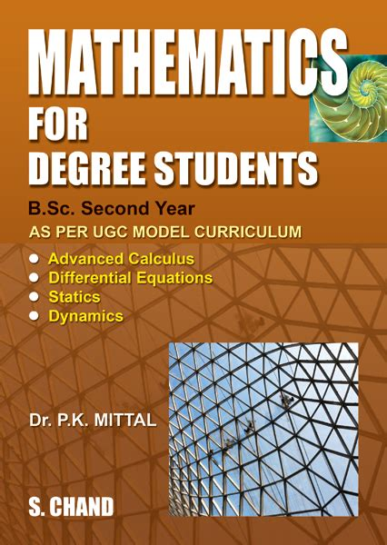 at 1 000 degrees a novel books mathematics for degree students for b sc ii year by p k mittal
