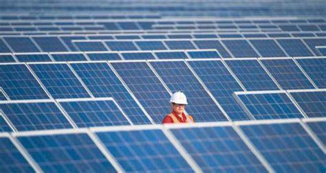 Lu Solar Cell photovoltaic cells daily sabah