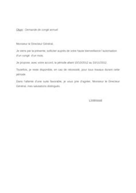 Exemple De Lettre De Demande De Voyage Lettre De Demande De Cong 233 S Mod 232 Le Gratuit De Lettre Anouman Christian