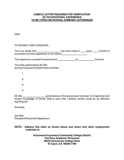 Verification Of Hours Letter Best Photos Of Sle Letter Verifying Volunteer Work